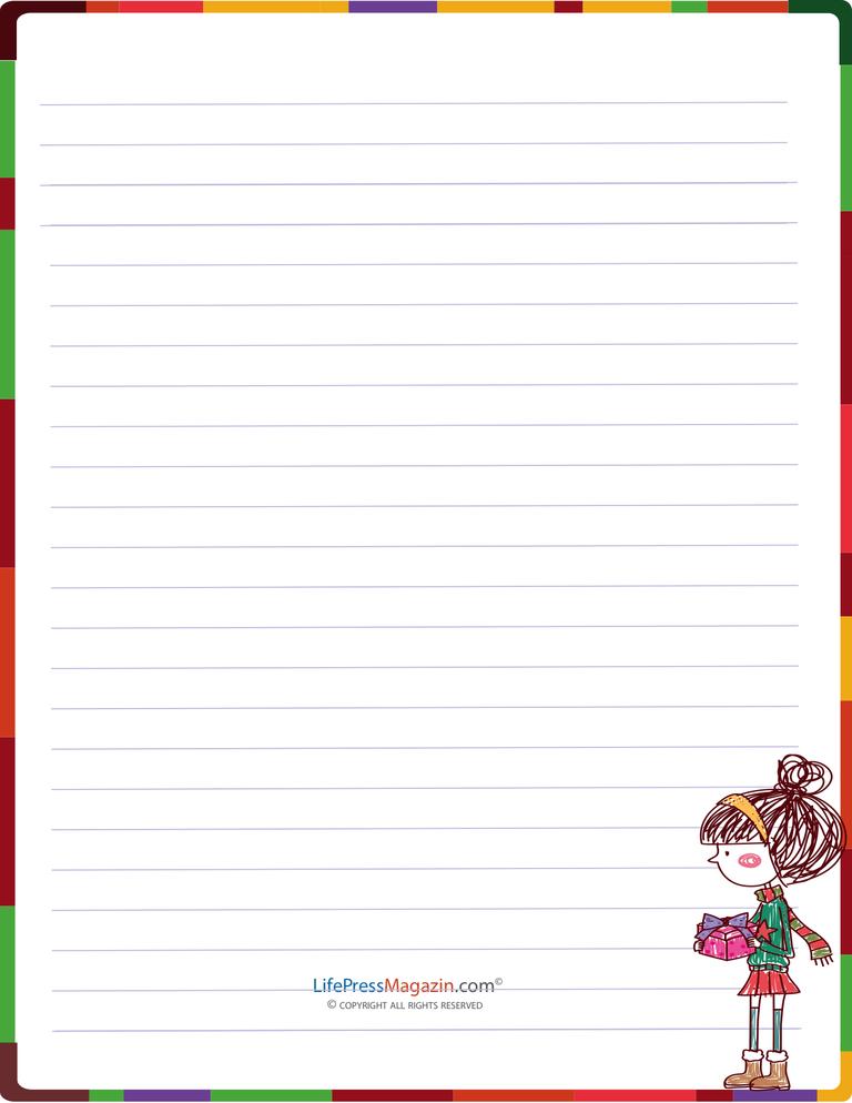 dnevnik misao1