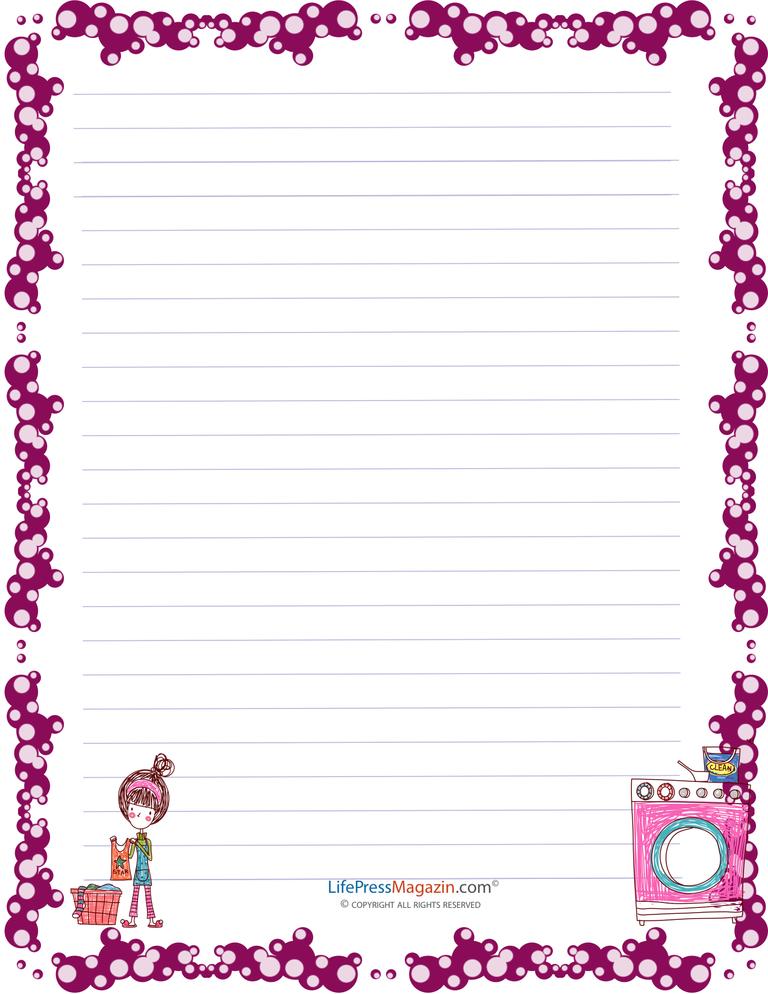 dnevnik poslovi 1