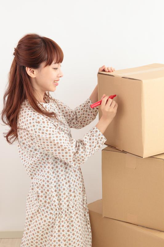 http://www.dreamstime.com/stock-image-women-cardboard-image22852871