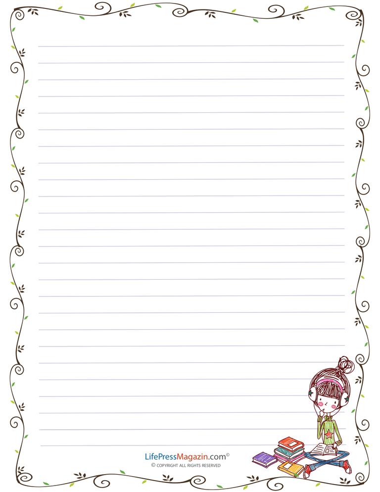čitanje dnevnik
