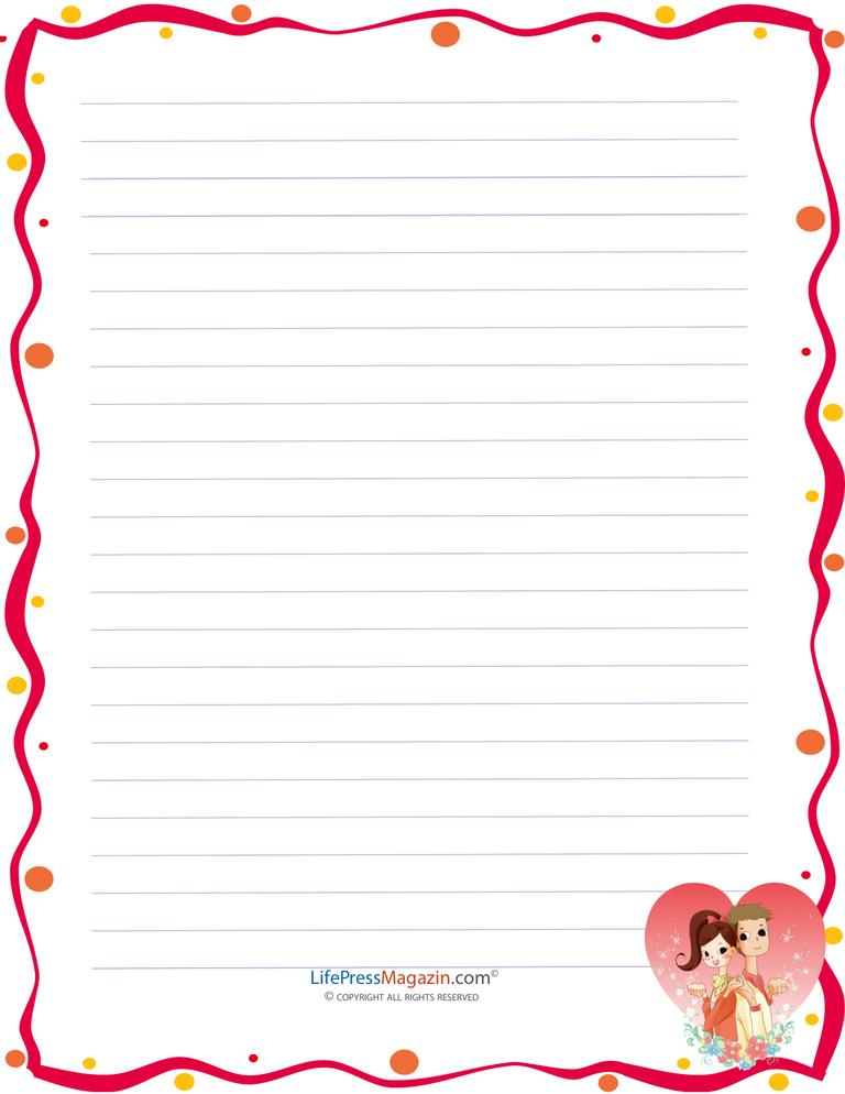 dnevnik misli16