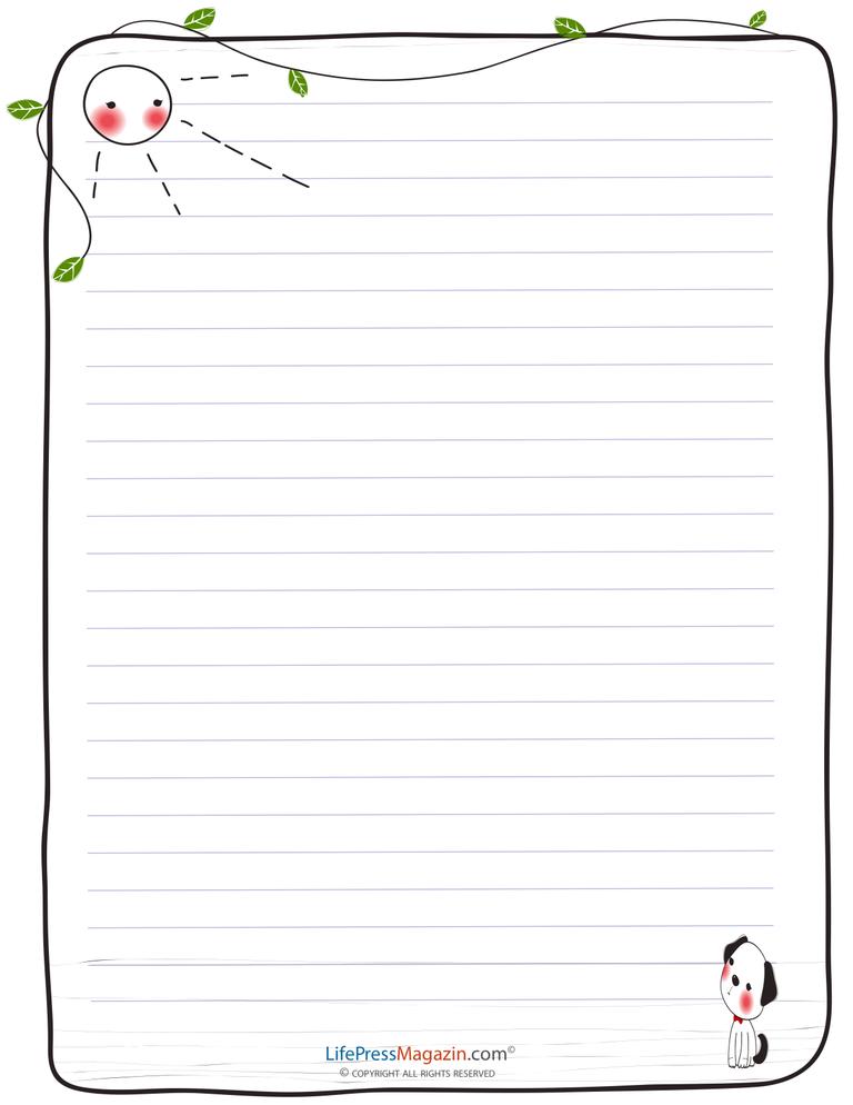 dnevnik ljubimac