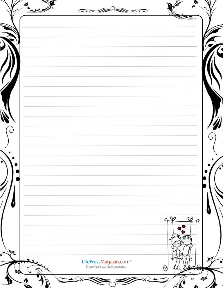 dnevnik par